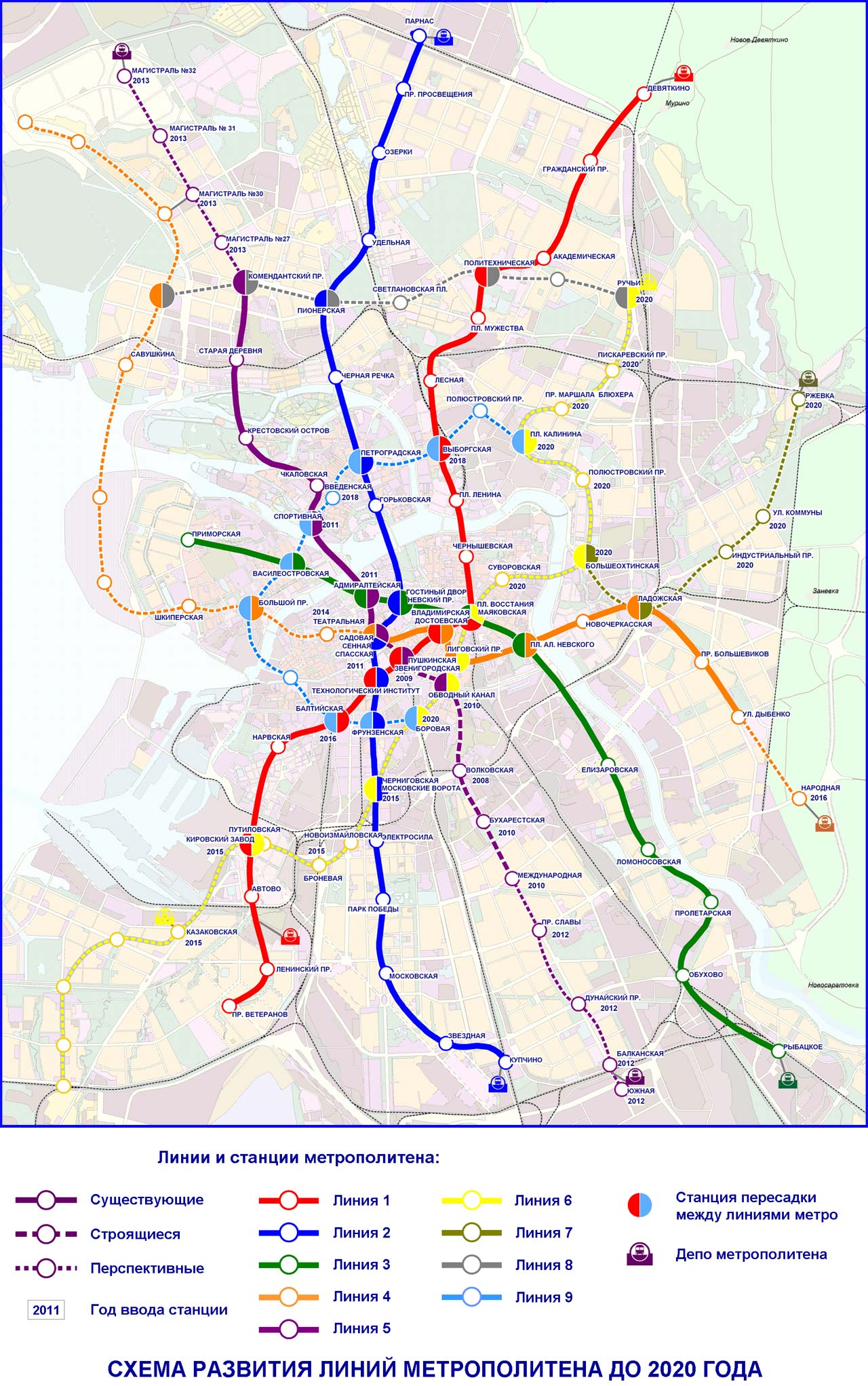 Схема будущего метро санкт петербурга.