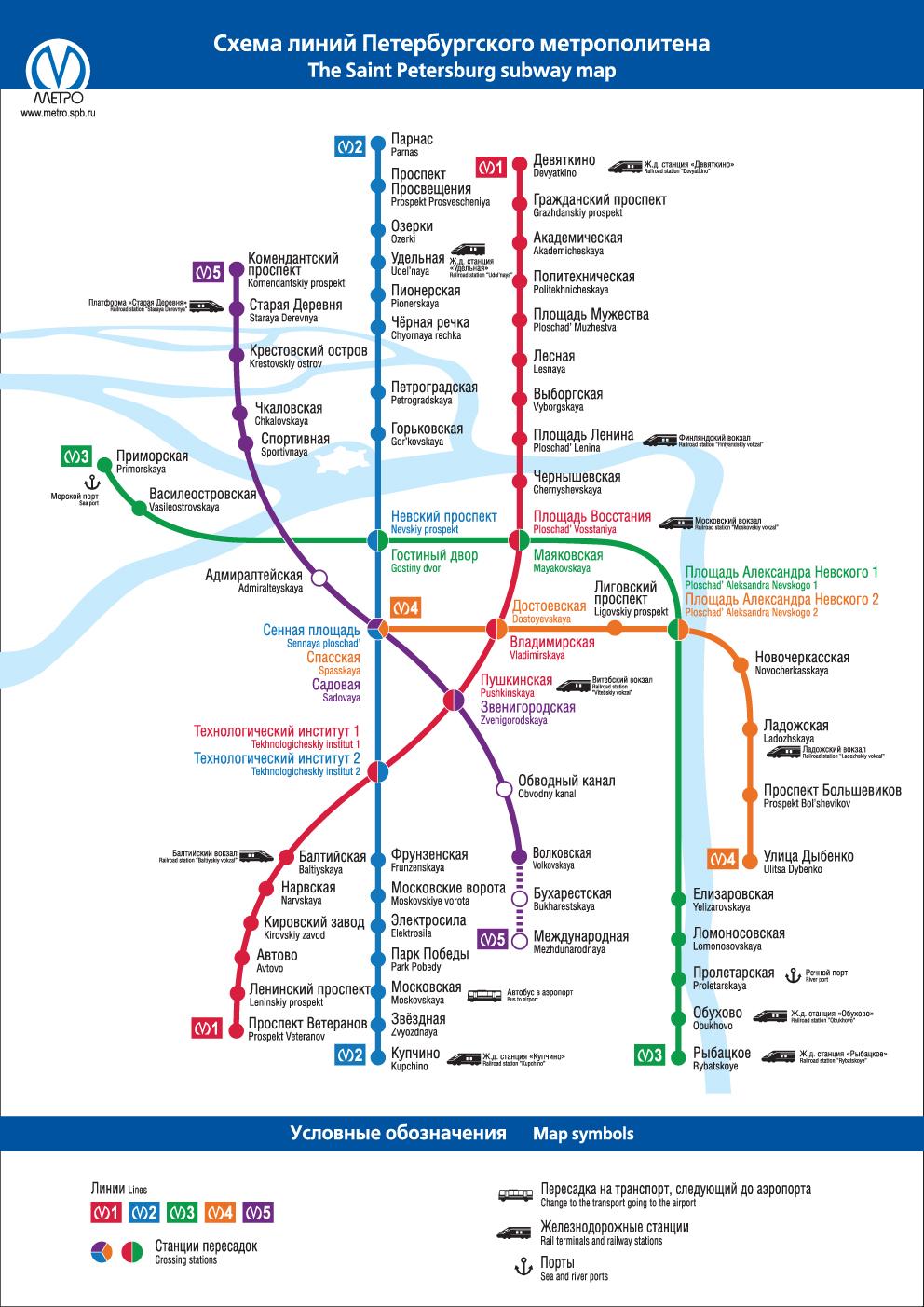 Схема линий метро санкт-петербурга со временем ходьбы между станциями