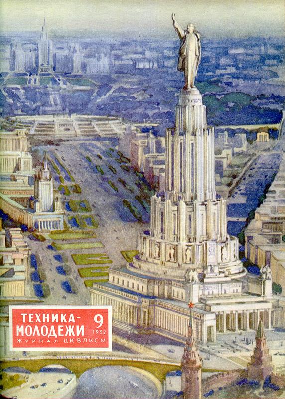 http://podzemka.spb.ru/lj/stalin/tmds.jpg